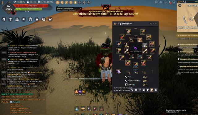 Vendo conta com archer 566 gs no black desert SA