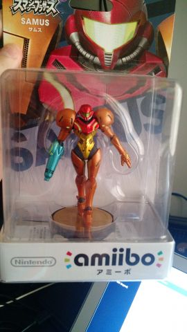 Amiibo Samus
