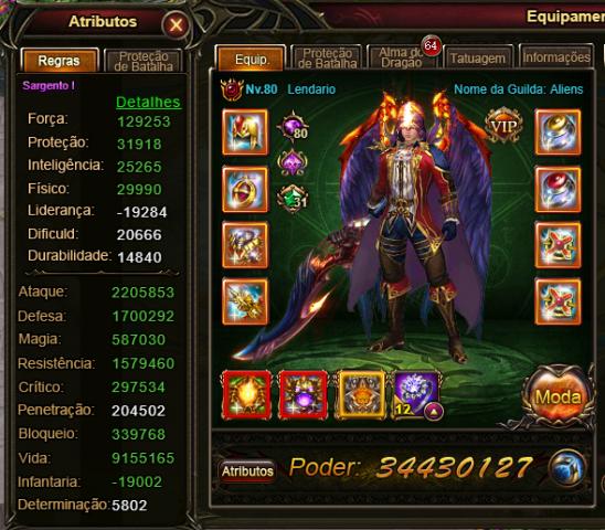 Legend Online, Acc top rank s994